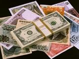 Osztrák hitel